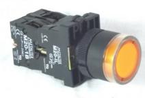 Botão Pulso C/Led Amarelo 220V P20-IFR-Y-1C 1NA/NF